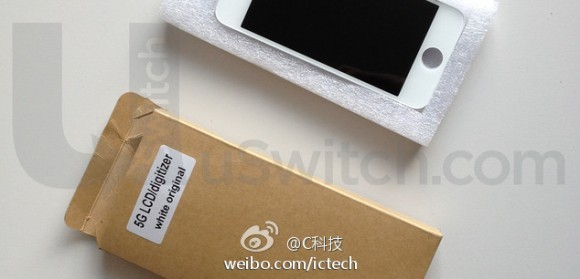 5g digitizer
