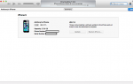 ios 7 download