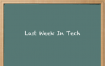 tech rumors