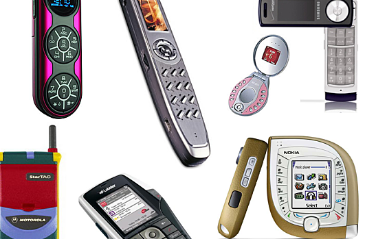 ugliest cell phones