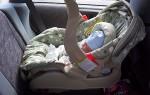 Rear facing infant car seat