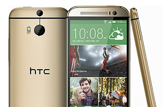 gold htc one 2
