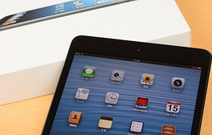 The Apple iPad mini leads list of most breakable gadgets