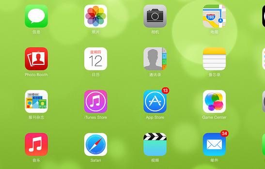 iOS 7.1 Updates