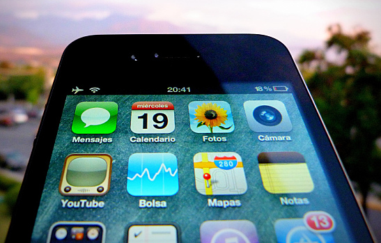 iOS 8 is looking to make some big changes to the iOS software, just like iOS 7 changed the UI.