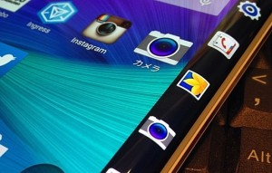 Samsung Galaxy Note Edge secondary screen