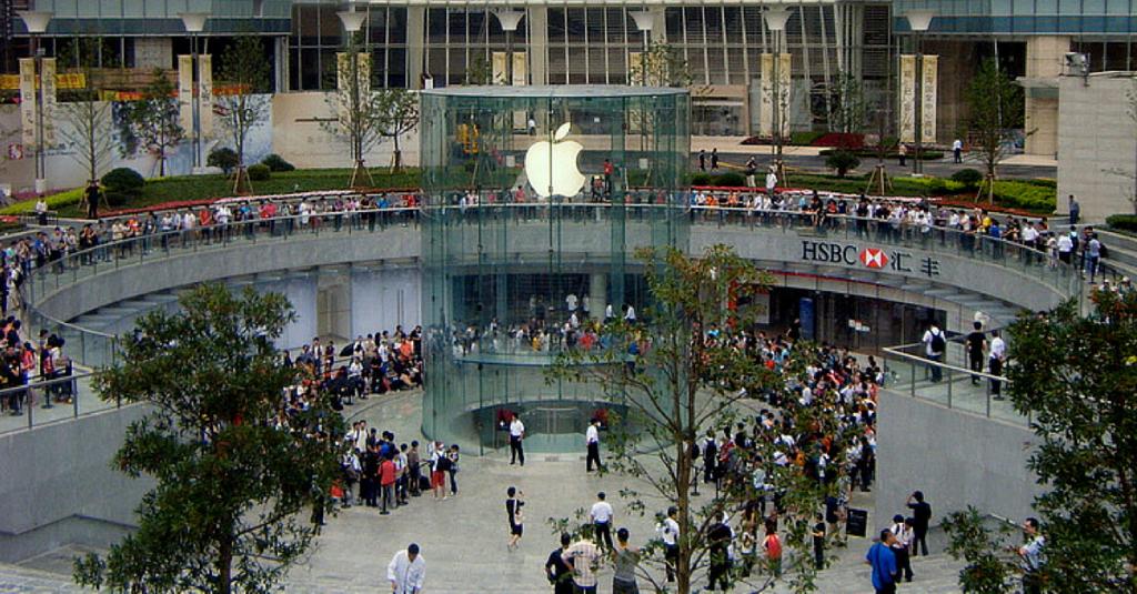 Apple Store_line