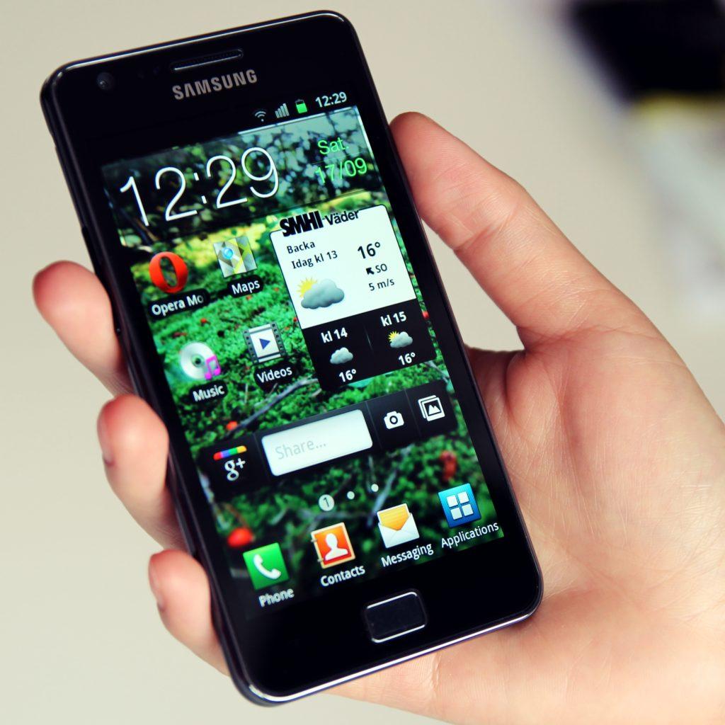 sell my galaxy s phone